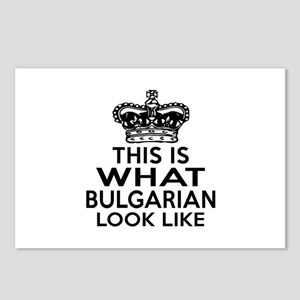 I Am Bulgarian Postcards (Package of 8)