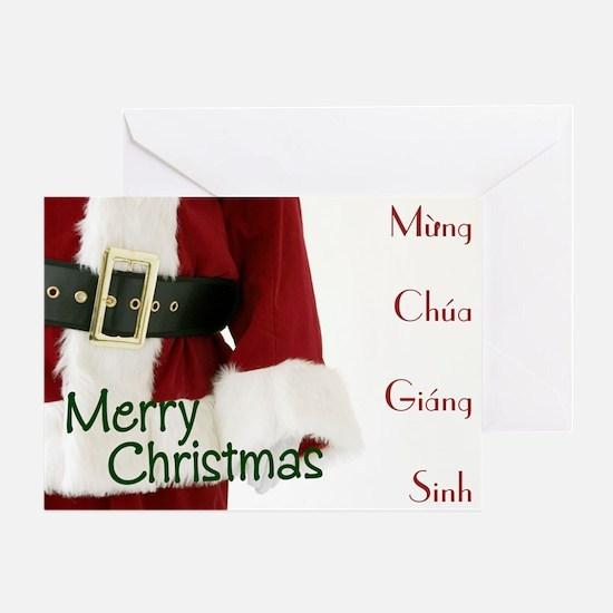 Vietnamese Santa Greeting Card