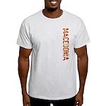 Macedonia Stamp Light T-Shirt