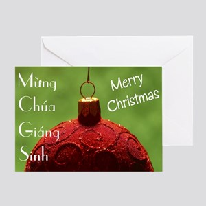 vietnamese christmas greeting card - Christmas Blessings For Cards