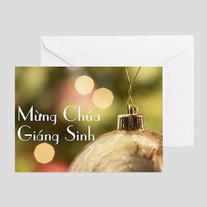 Vietnamese greeting cards cafepress vietnamese merry christmas greeting card m4hsunfo
