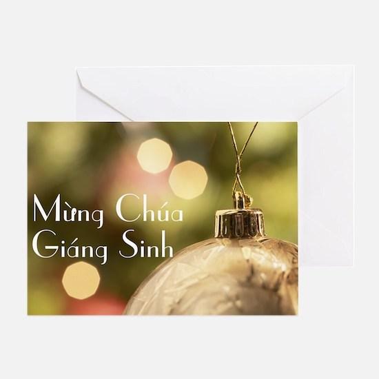 Vietnamese Merry Christmas Greeting Card