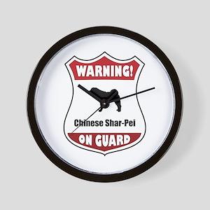 Shar-Pei On Guard Wall Clock