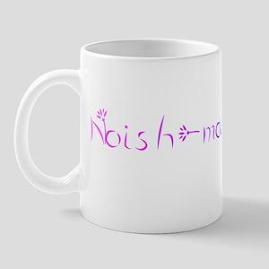 Noish-Ma Klava Mug