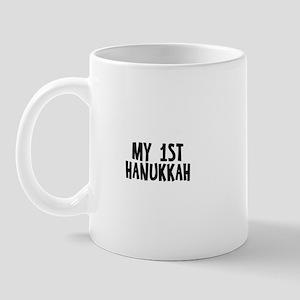 My 1st Hanukkah Mug