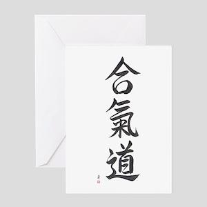 Aikido (VS4A) Greeting Card