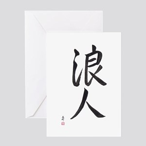 Ronin (VS2A) Greeting Card