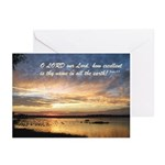 Psalm 8:9 Greeting Cards (Pk of 20)