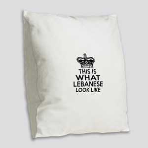 Afghan Look Like Lebanese Burlap Throw Pillow