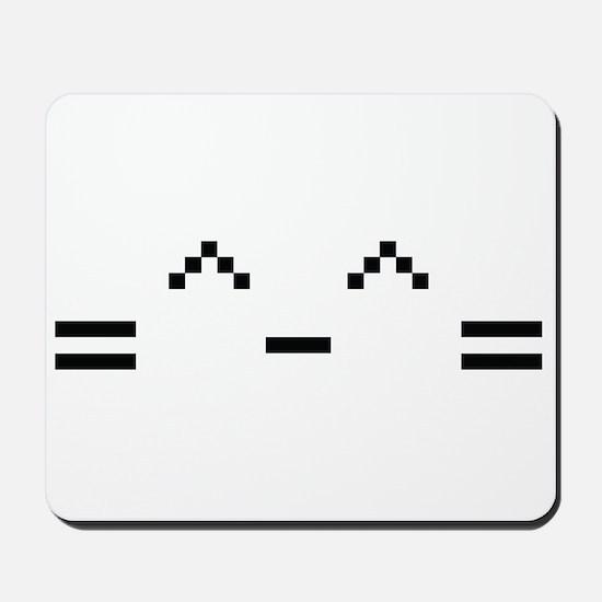 Happy Cat Mousepad