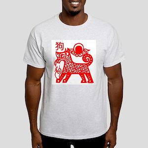 Year of the Dog 2006 White T-Shirt