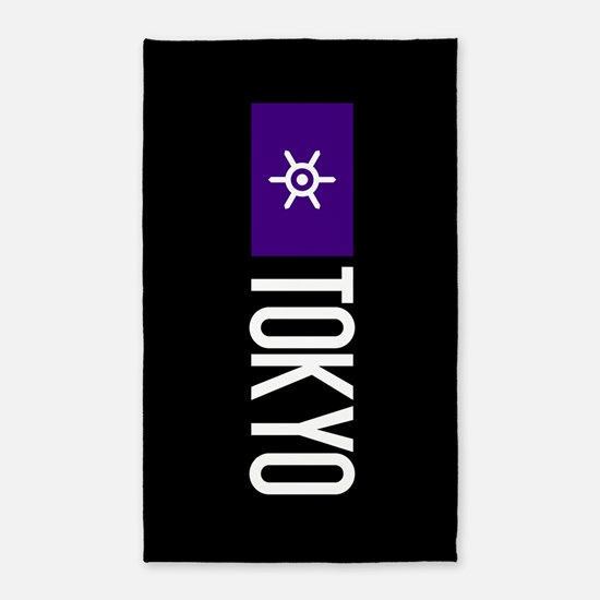 Tokyo: Tokyo Metropolis Flag & Tokyo Area Rug