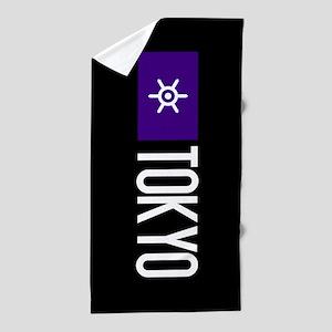 Tokyo: Tokyo Metropolis Flag & Tokyo Beach Towel