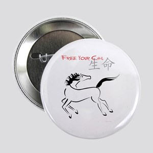 """Free Your Chi Horse 2.25"""" Button"""