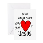 Jesus Heart Greeting Cards (Pk of 20)