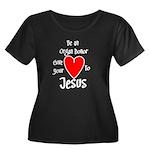 Jesus Heart Women's Plus Size Scoop Neck Dark T-Sh