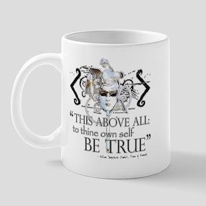 Hamlet III Mug