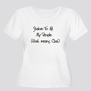 Shalom to all...... Plus Size Scoop Neck T-Shirt
