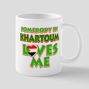 Khartoum Design Mugs