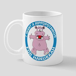 Hippopotamus For Hanukkah Mug