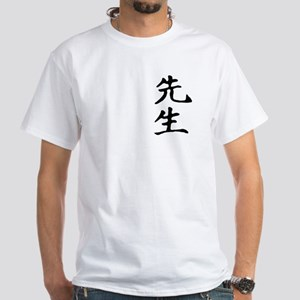 """Sensei's"" White T-Shirt"
