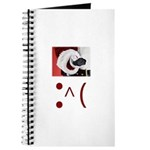 Frown Emoticon - Christmas Coal Journal