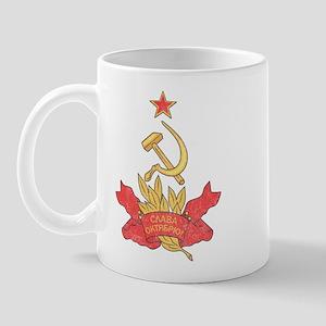 Vintage Soviet Mug