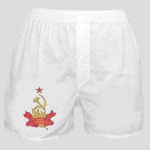 Vintage Soviet Boxer Shorts