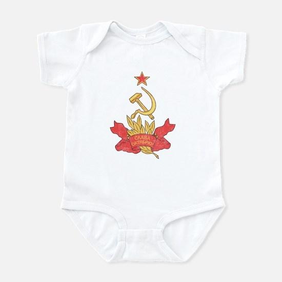 Vintage Soviet Infant Bodysuit