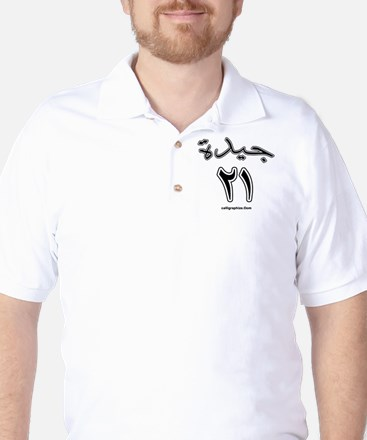 Jaidah 21 Arabic Calligraphy Golf Shirt