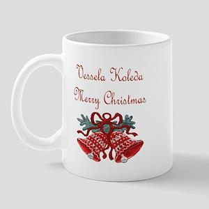 Bulgarian Christmas Mug