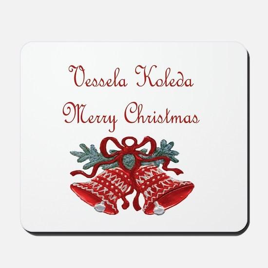 Bulgarian Christmas Mousepad