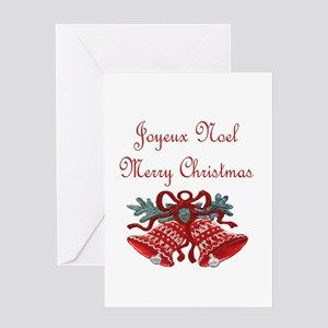 French christmas greeting cards cafepress french christmas greeting card m4hsunfo Images