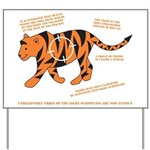 Tiger Facts Yard Sign