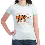 Tiger Facts Jr. Ringer T-Shirt