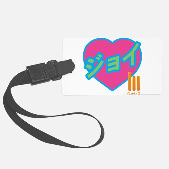 Luv Joi - Japanese Luggage Tag