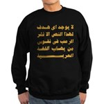 Afraid of Arabic Sweatshirt (dark)