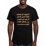 Afraid of Arabic Men's Fitted T-Shirt (dark)