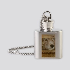 2018 Chinese New Year of the Dog, G Flask Necklace