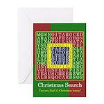 Christmas Search - Single Greeting Card