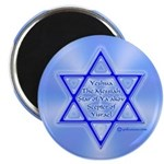 Star Of Yaakov, Scepter Of Yisrael Magnet