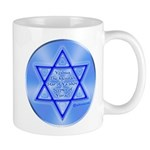 Star Of Ya'akov, Scepter Of Yisrael Mug