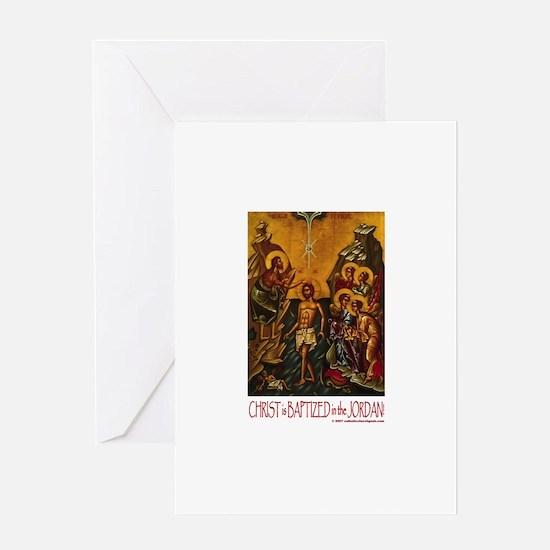 Unique Catholic baptism Greeting Card