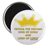 Yeshua, King Of Kings, Lord Of Lords Magnet