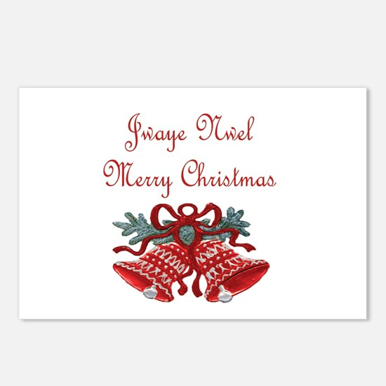 Haitian Christmas Postcards (Package of 8)