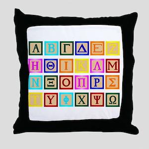 Block Letter In Greek Throw Pillow