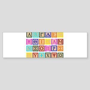 Block Letter In Greek Bumper Sticker