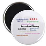 """RT in Many Languages 2.25"""" Magnet (10 pack)"""