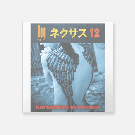 Sexy Nekusasu 12 JP Fem Angel Sticker