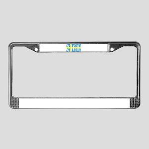 Sweden Torn License Plate Frame